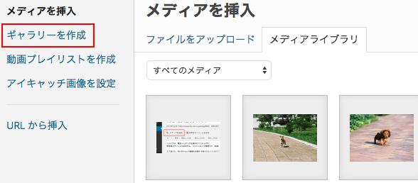 スクリーンショット 2015-01-24 11.23.36