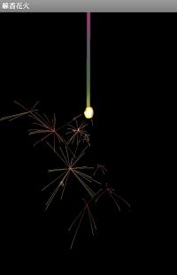 20150729-225518