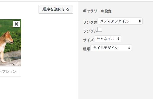 スクリーンショット 2015-08-31 16.08.33