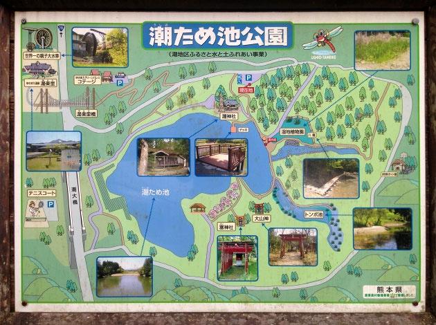 潮神社の周辺マップ