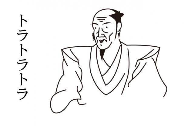katoukiyomasa