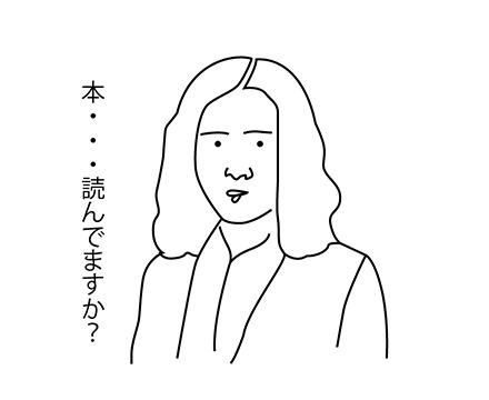 matayosi