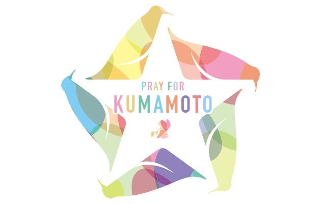 pray-for-kumamoto