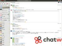 ChatWork を導入しました!!