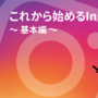 instagram-main
