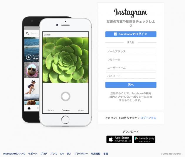 instagram-top1