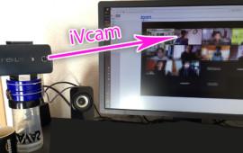 ウェブ 代用 スマホ カメラ